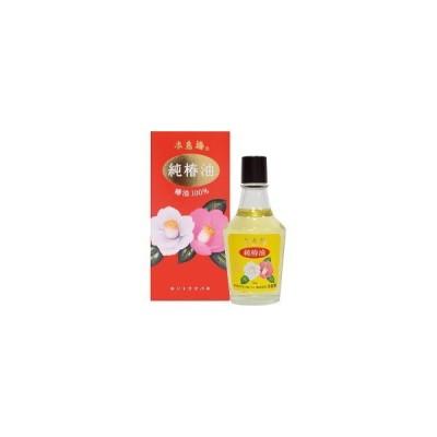 本島椿 純椿油 ( 70ml )