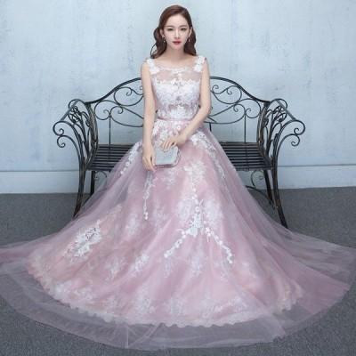 豪華 透かし彫りドレス 演奏会 パーティードレス 結婚式 ウェディングドレス お呼ばれ 発表会 フォーマル 二次会 ドレス ピンク