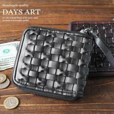 2つ折り財布 本革 レザーウォレット ラウンドファスナー イントレチャート 編み込み しわ加工 もみ革 シボ革