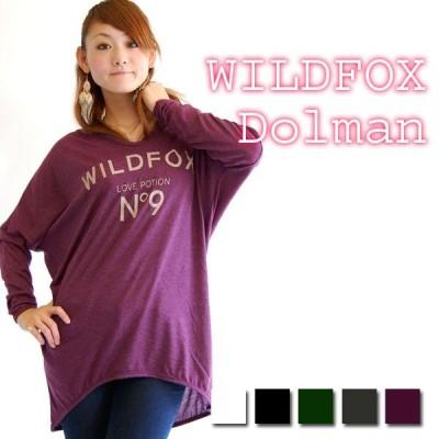 WILDFOXシンプル英字ロゴBOXドルマンスリーブロング丈長袖Tシャツカットソー 送料無料