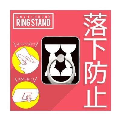 【期間限定特価】スマホリング バンカーリング スタンド 家紋 並び鼓胴 ( ならびこどう )