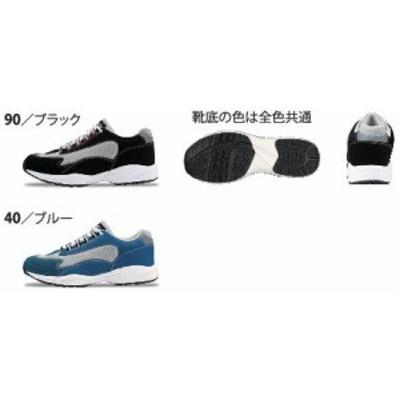 廃番商品-在庫限り85002 セフティシューズ XEBEC ジーベック 安全靴  23.0~29.0cm 合成皮革+メッシュ