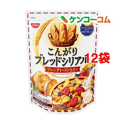 日清シスコ こんがりブレッドシリアル フレンチトースト仕立て ( 150g*12袋セット )/ 日清シスコ