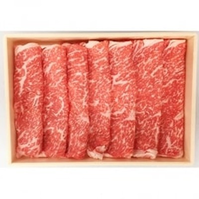 博多和牛すき焼きしゃぶ用ローススライス(400g) ST07-S20