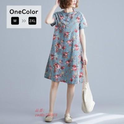 ワンピース Aラインワンピース 膝丈 花柄 立ち襟 半袖 ゆったり 体型カバー 春夏 チャイナ風