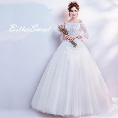長袖 ウェディングドレス 結婚式 ウエディング Aライン フレア袖付き 編み上げ【ホワイト】【XS~XXXL】【wd105ts】