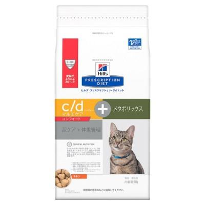 ヒルズ プリスクリプション・ダイエット〈猫用〉 c/d マルチケアコンフォート+メタボリックス 500g