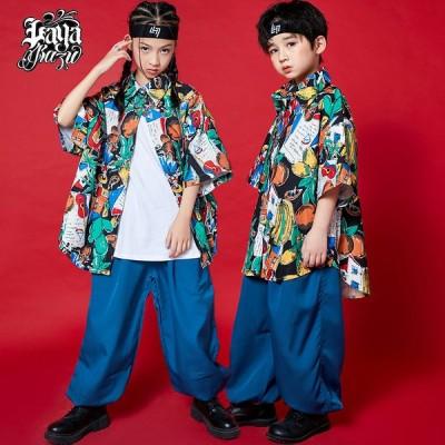 ダンス衣装 キッズダンス衣装  HIPHOP ヒップホップ 韓国子供服 ジャズダンス ステージ衣装 練習着 女の子 男の子 上下セット ダンスウェア シャツ パンツ