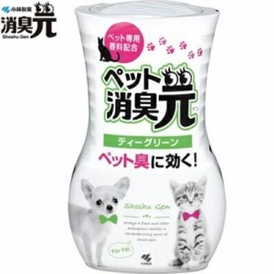 消臭元ペット用 ティーグリーンの香り 400mL *小林製薬 消臭元 芳香剤 消臭剤