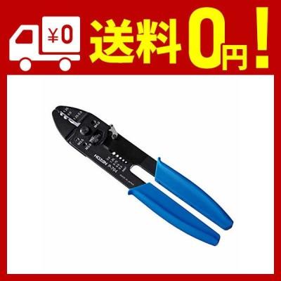 ホーザン(HOZAN) 圧着工具(裸圧着端子・絶縁圧着端子用) 圧着ペンチ ビスカッター、ストリッパー付 自動車整備に  P-704
