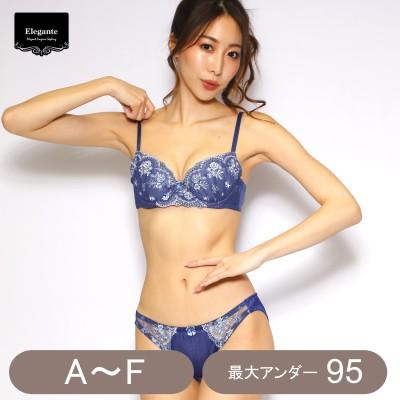小花刺繍ブラジャー&ショーツセット(エレガンテ/Elegante)
