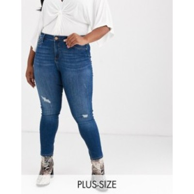 リバーアイランド レディース デニムパンツ ボトムス River Island Plus Molly skinny jeans with distressing in dark wash blue Dark a