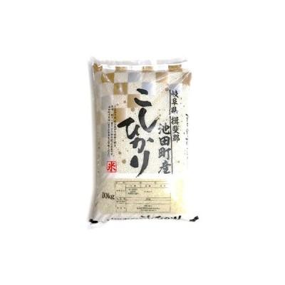 池田町 ふるさと納税 【野原農園】コシヒカリ 白米10kg