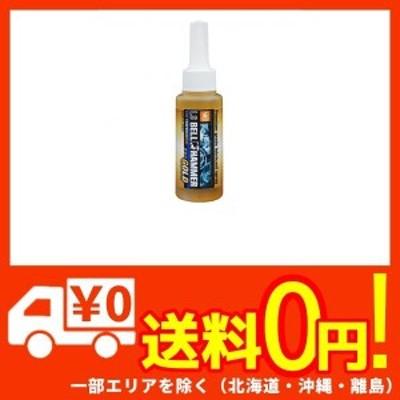 スズキ機工 LSベルハンマーゴールド原液ボトル80ml [潤滑剤/潤滑油/潤滑オイル/自転車/バイク/チェーン/自動車/