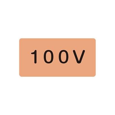 JIS配管識別明示ステッカー ヨコ 100V 英語表記あり 小 10枚1セット 383102 184096