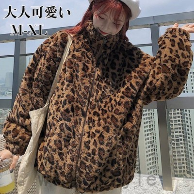 コートレディース秋冬ムートンコート豹柄アウタージップアップ襟暖かい長袖大人可愛い
