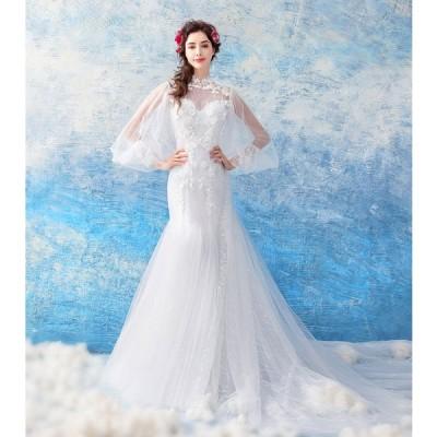 マーメイドドレス レディース パーティードレス ウエディングドレス 披露宴 上品な 花嫁ドレス オシャレ 素敵な 発表会 トレーンタイプ 演奏会ドレス