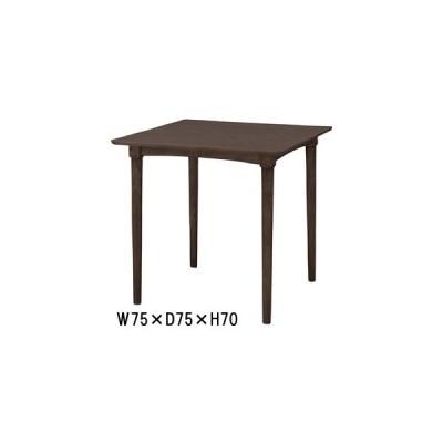 ダイニングテーブル テーブル/W75 D75 H70