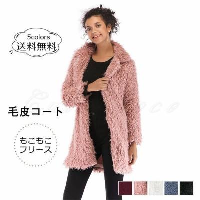 毛皮コート20年秋冬新作ボアジャケットレディースふわふわ長袖もこもこカジュアル暖かいフリースジャケットきれいめアウター