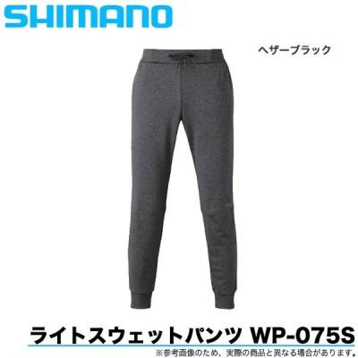 シマノ ライトスウェットパンツ WP-075S (カラー:ヘザーブラック) /2020年秋冬モデル/(5)