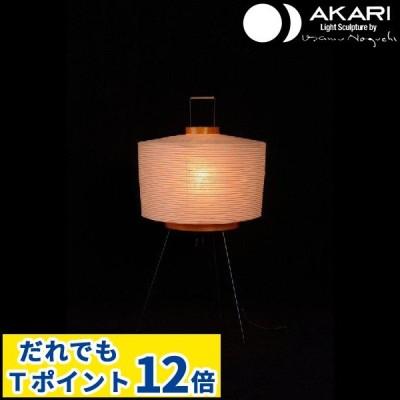 イサムノグチ 照明 スタンドライト AKARI アカリ 間接照明 おしゃれ 和風 和紙 取り替え用シェード 6A ※シェードのみ