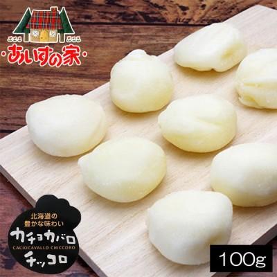 長沼あいす カチョカバロ チッコロ 100g 北海道 お土産 チーズ ミルク ひょうたん スキレット