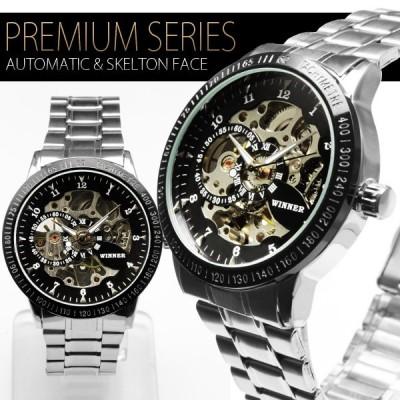 自動巻き腕時計 メンズ  時計 腕時計 ウオッチ アナログ 3Dフルスケルトン 保証書付き AC-W-BCG31-BK