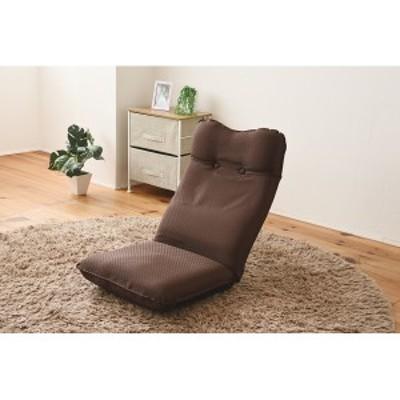 【納期目安:1週間】4511412988344 ズレ落ち防止加工折りたたみ座椅子2個組 ブラウン (包装・のし可)