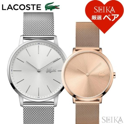 時計 ペアウォッチラコステ LACOSTE 2011017 (161) メンズ 2001028 (114) レディース 腕時計