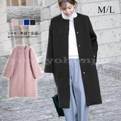ノーカラーコートレディースジャケットアウターロングコートシ微起毛ML暖かいパープルグレーブルーブラック
