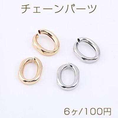 チェーンパーツ オーバル 13×17mm【6ヶ】