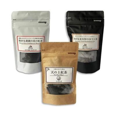 天の上紅茶 薔薇の紅茶 金木犀のほうじ茶 お試し3袋セット 天の製茶園 あまたま農園