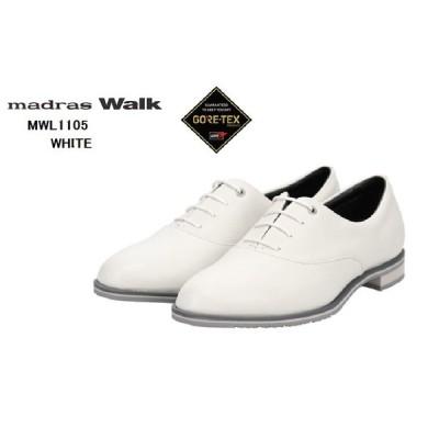 マドラスウォーク(madras Walk)MWL1105 【GORE-TEX】レインレースアップシューズ 通勤・通学・安心定番 履き心地が良く歩きやすい レディス