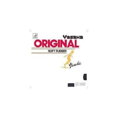 ヤサカ オリジナル 表ソフト 卓球ラバー ブラック GUL B13