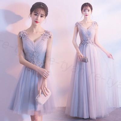 ロングドレス 演奏会 大人 ドレス 袖なし マキシ丈 パーティードレス 結婚式 ワンピース 二次会 上品 ウェディング グレードレス お呼ばれドレス30代40代50代