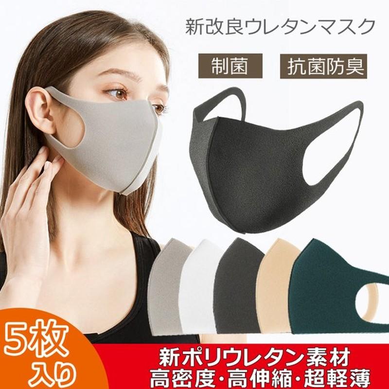 洗える ポリウレタン マスク 【洗えるマスク】6種類を着けてみた!スーパーやドラッグストアなどで購入編
