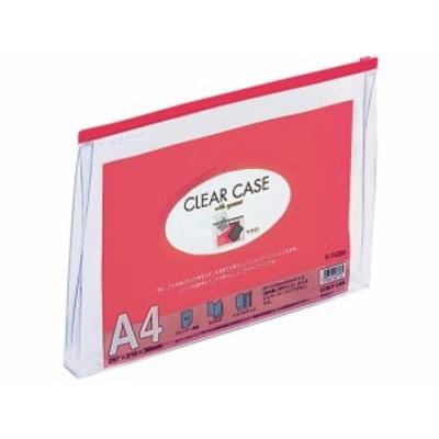 クリヤーケース(マチ付) A4 赤 5枚 リヒトラブ F74SMアカ