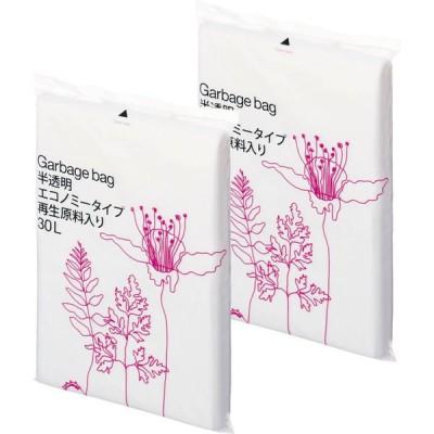 アスクルオリジナルゴミ袋 エコノミータイプ 再生原料40%HD 30L 半透明 1セット(1パック30枚入×2)アスクル