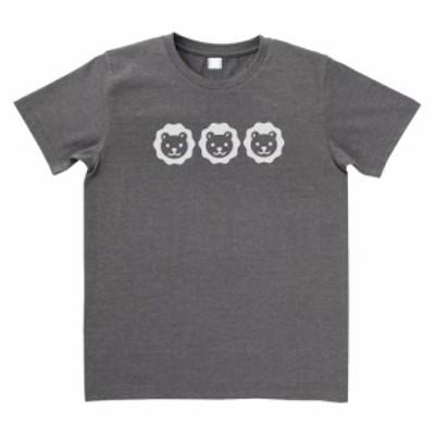 デザインTシャツ おもしろ 動物 生き物 ライオン×3 チャコール