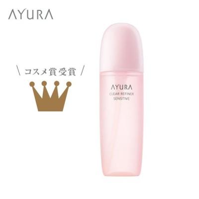 プレ化粧水 敏感肌 角質ケア 顔  ふきとり用化粧水 医薬部外品 クリアリファイナー センシティブ 200mL