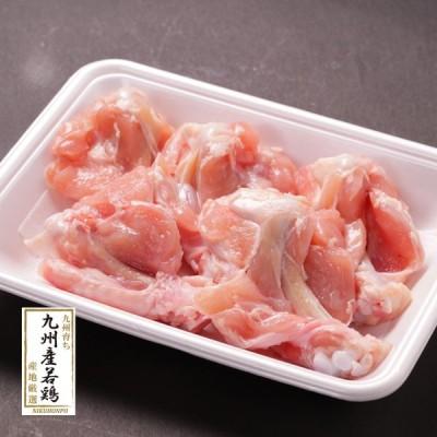 国産鶏手羽元(開き) 300g