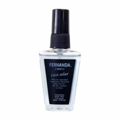 フェルナンダ(FERNANDA) メンズミスト ルーズソーラー│メンズコスメ・男性化粧品 男性用香水