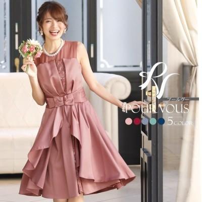 ドレス 結婚式 ワンピース パーティードレス フォーマルドレス お呼ばれ 服装 大きいサイズ フォーマル レディース 大人 フレア ミセス 服 上品 3652