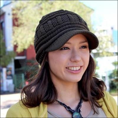 ニットキャップ 帽子 ニット帽 つば付き あったか CAP メンズ レディース
