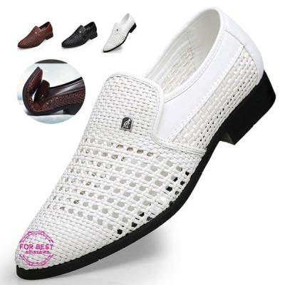 ローファー メンズ ビジネスシューズ 編込み 革靴 メンズ靴 カジュアルシューズ 通気性 紳士靴 おしゃれ 夏