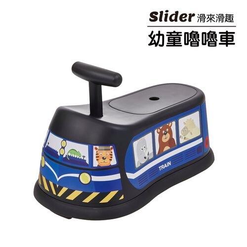 Slider 幼童嚕嚕車(火車)★愛兒麗婦幼用品★