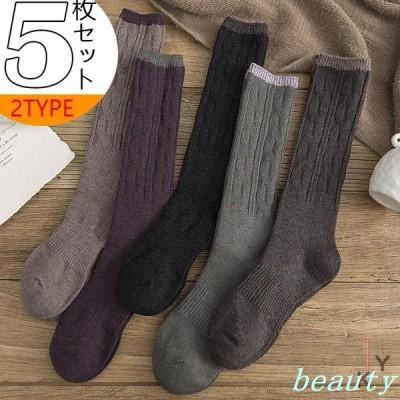 5枚セット 冷えとり 綿 コットン 靴下 靴下 くつした ソックス レディース 女性 あったか 温かい 消臭 抗菌 秋冬新作 ギフト
