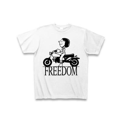 FREEDOM Tシャツ(ホワイト)