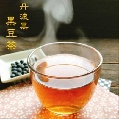 丹波黒 黒豆茶 (10g×12袋)×2個セット ティーバッグ入り   送料無料 お試し メール便 24リットル分   国産 黒豆 使用 お茶 たんばくろま