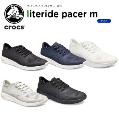 クロックス(crocs) ライトライド ペイサー メン(literide pacer men) メンズ/男性用/スニーカー/シューズ[C/B]